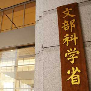東京オリンピックを目指して。省庁でしか味わえない仕事の醍醐味。