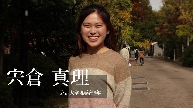 中国、カナダ、アメリカ、そして―。数々の海外留学を経た彼女の等身大の思い。