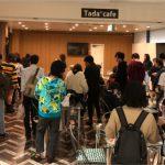 """老若男女が利用する""""タダ""""なカフェ!? ネオ・デジタルネイティブが目指す地域活性化。"""