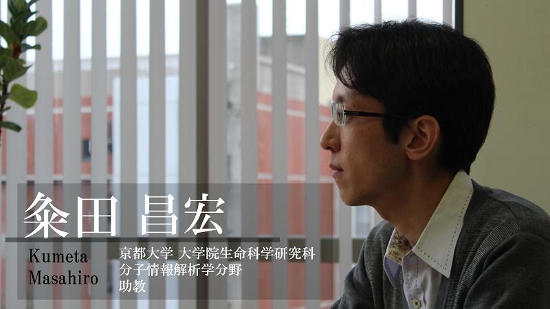音楽でワインが美味しくなる?京大の若手研究者が音と生命の関係を切り開く。